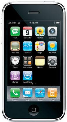 010-iphone-3g-iphone-3gs-comparison